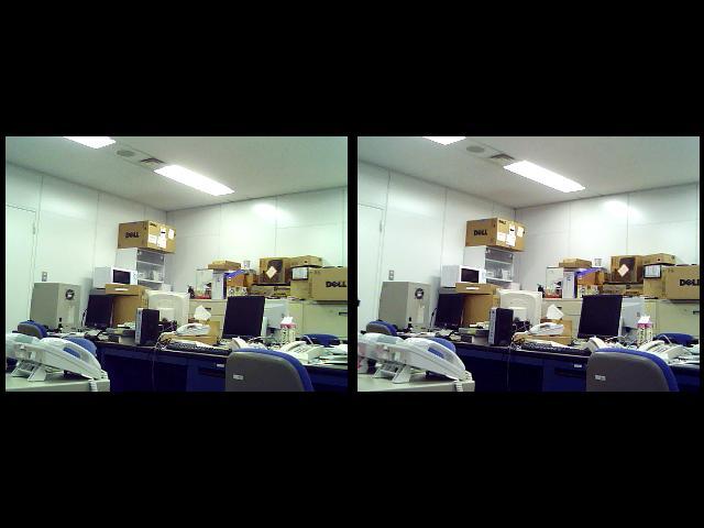Minoru 3D Webcam Photo3.jpg