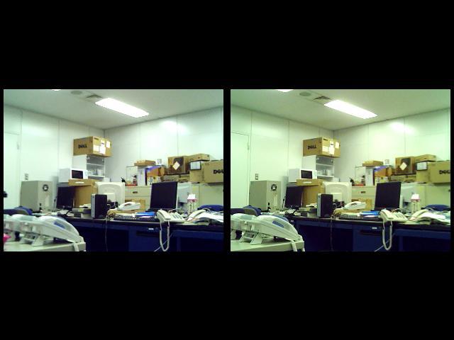 Minoru 3D Webcam Photoparallel.jpg