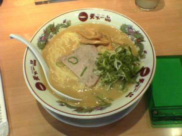 tenichi.jpg